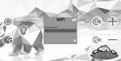 Control panel showing Wifi Settings